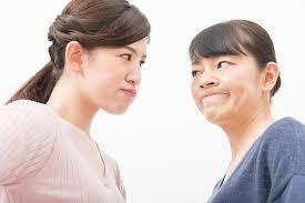 女性同士での喧嘩