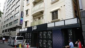 HOTEL Fooo